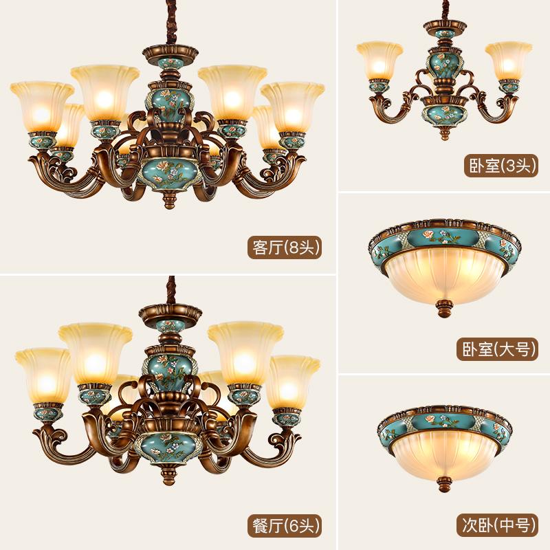欧式吊灯客厅灯铁艺卧室餐厅灯简欧三室两厅套餐美式复古客厅灯具-斯诺奇灯饰