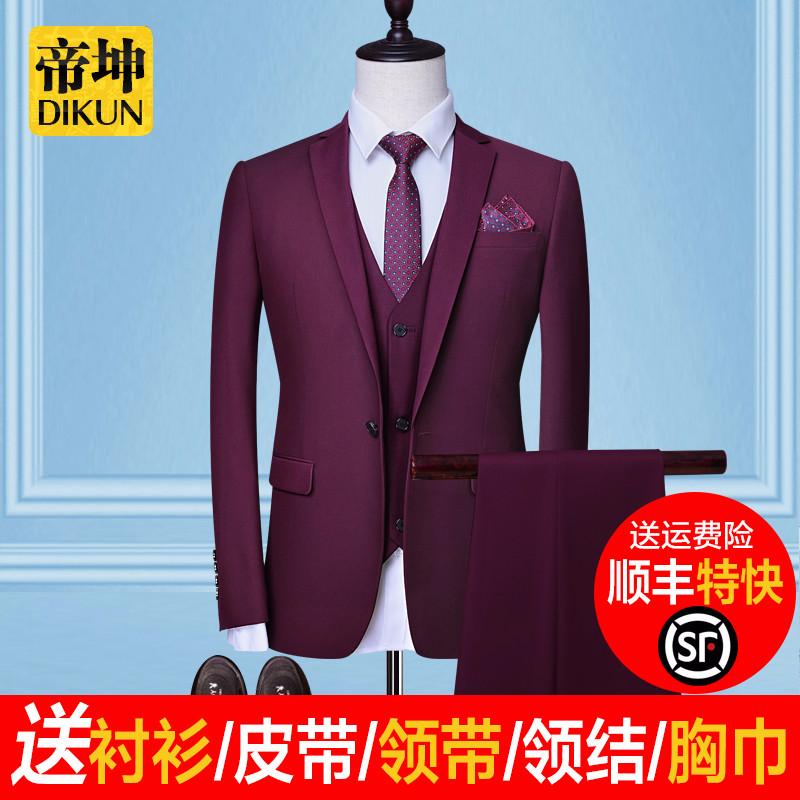 西服套装男士三件套秋季韩版修身小西装职业正装伴郎新郎结婚礼服