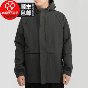 阿迪达斯夹克男装2020秋季新款运动服上衣防风休闲长袖外套GF4017图片