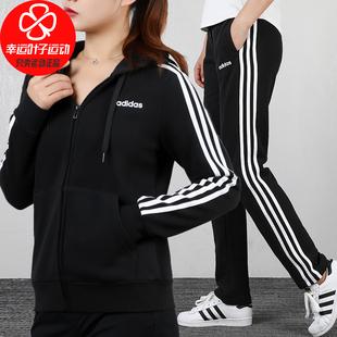 Adidas阿迪达斯套装女装2020秋冬季新款加绒夹克长裤休闲装运动服图片