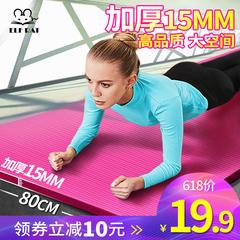 【领券减10元】瑜伽垫初学者加厚加宽加长男女防滑瑜珈健身三件套
