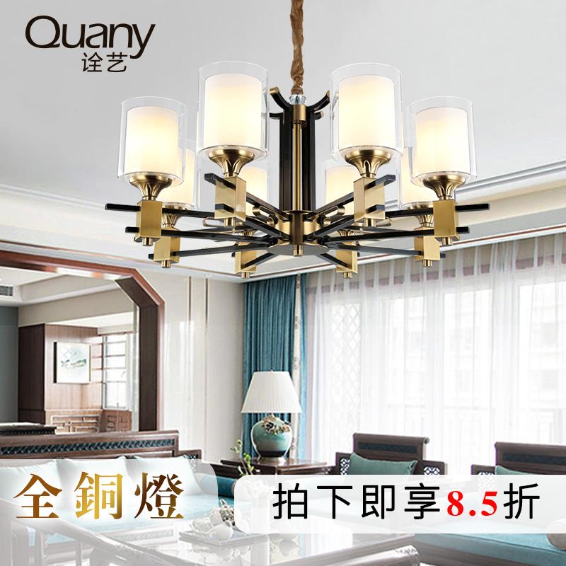 现代中式铜灯新中式全铜吊灯客厅卧室餐厅灯具中式玻璃灯罩灯饰-quany旗舰店