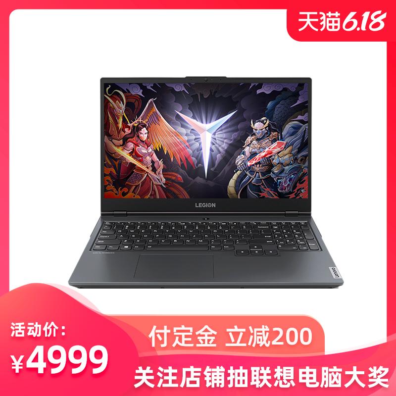 618预售爆款联想拯救者R7000 15.6英寸游戏笔记本电脑 R5-4600H/R7-4800H可选 8G/GTX1650/100%sRGB