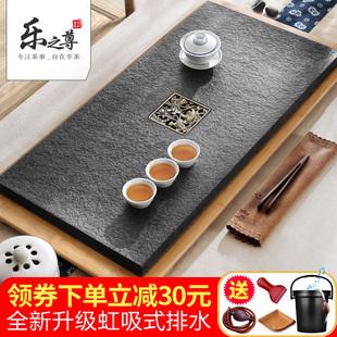 乌金石茶盘家用整块天然石头小茶