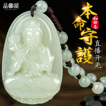 Kwan Yin, the patron god of the Buddhist zodiac, hangs a necklace of male amulet and female amulet in Jinghu Kaiguang and Tianyu Dari