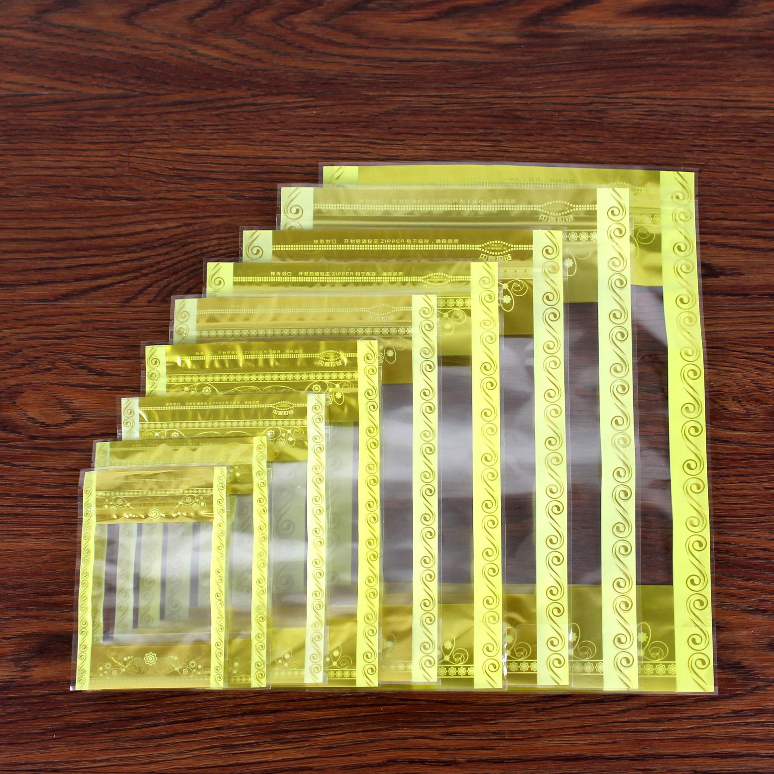 花茶药材干货糖果通用自立包装袋石斛西洋参食品自封口密封袋包邮