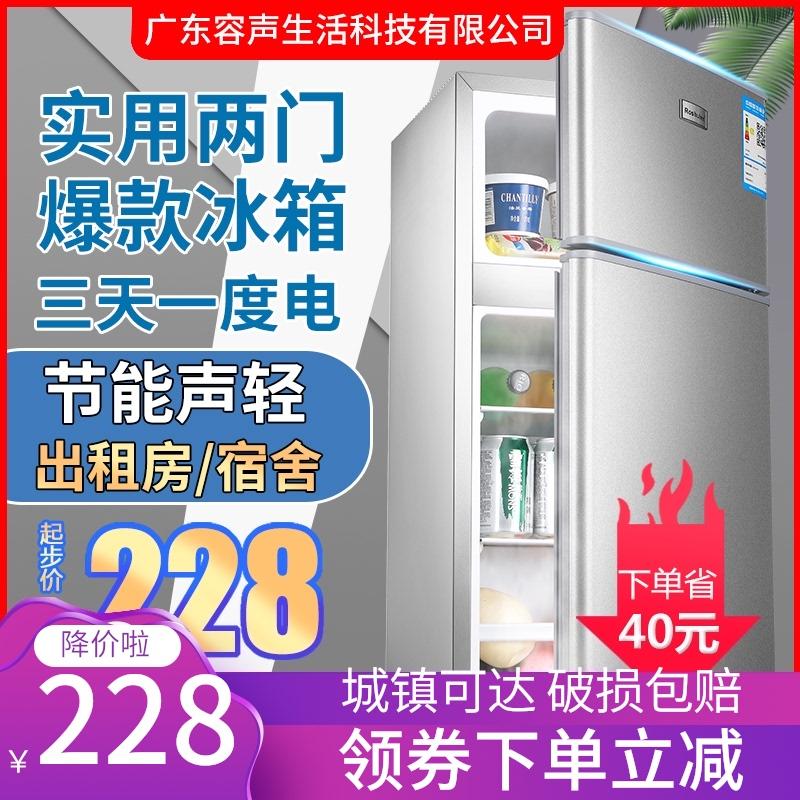 特价冰箱宿舍租房用电冰箱家用小型双开门冷藏冷冻小冰箱小型家用