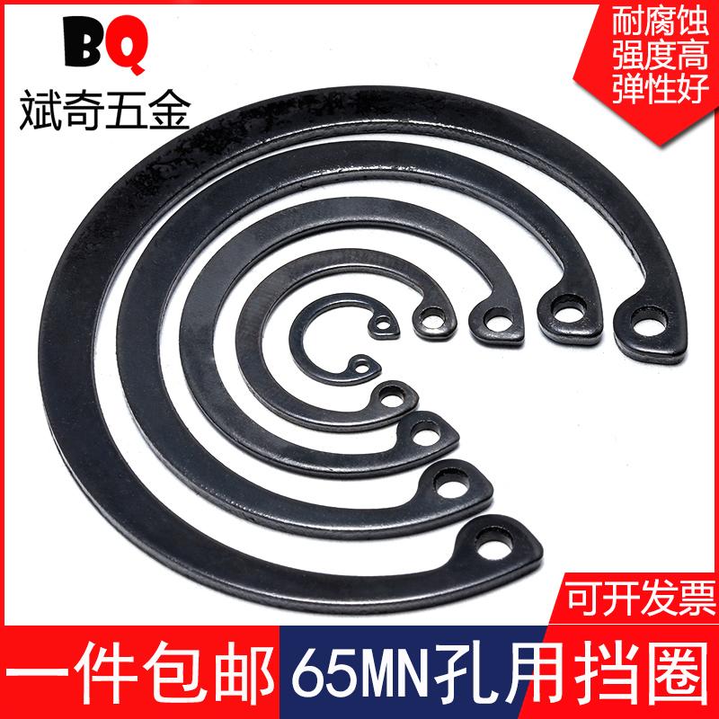 【¢8-¢380mm】GB893.孔用弹性挡圈.内卡卡簧.C型挡圈 弹簧挡圈