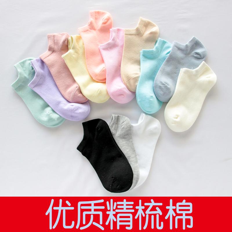 袜子女春秋款短袜女低帮糖果色女袜纯棉浅口船袜纯色黑白韩国可爱