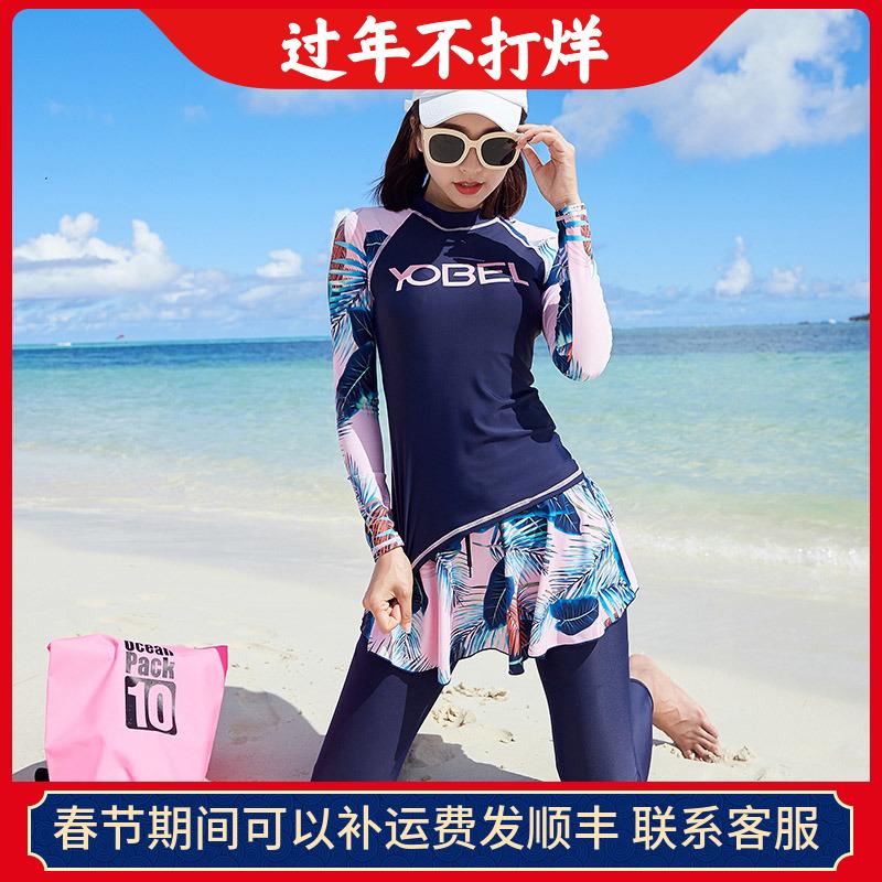 韩国潜水服女分体四件套冲浪浮潜服长袖防晒水母衣显瘦裙式游泳衣