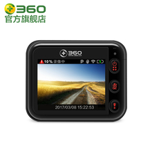 360 driving recorder HD night vision 24-hour parking monitoring 1080P wide-angle hidden driving recorder