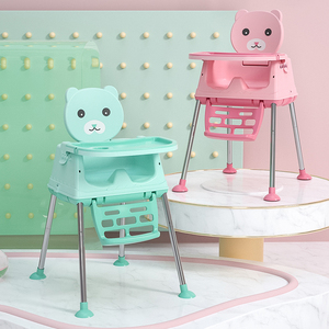 Baby Chair Child Dining Chair Portable Folding Baby Household Dining Table Multifunctional IKEA Learning Sitting Simple Chair