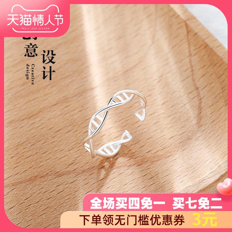 生命交织DNA螺旋几何925纯银戒指简约创意配饰礼物日韩潮人个性女