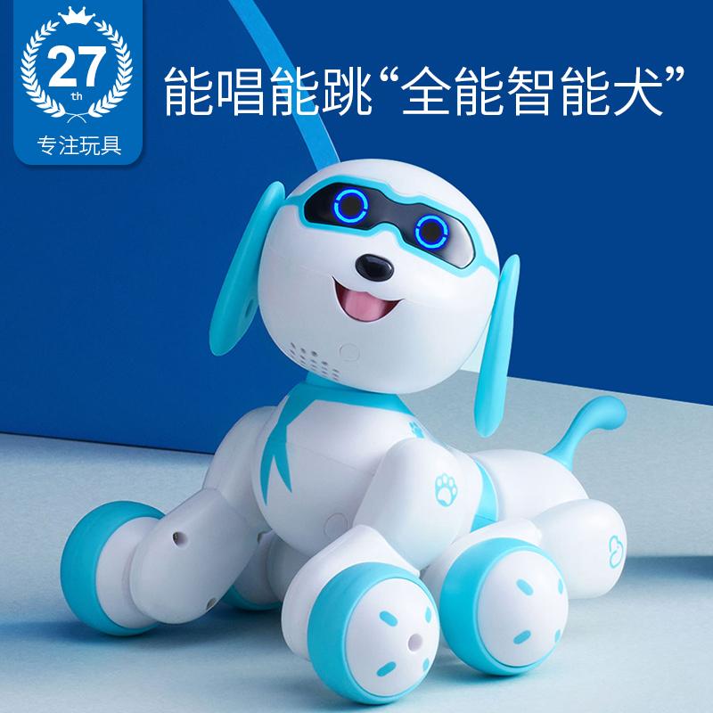 旺仔小六智能机器人宠物小狗狗走路会叫唱歌仿真儿童玩具电动男孩