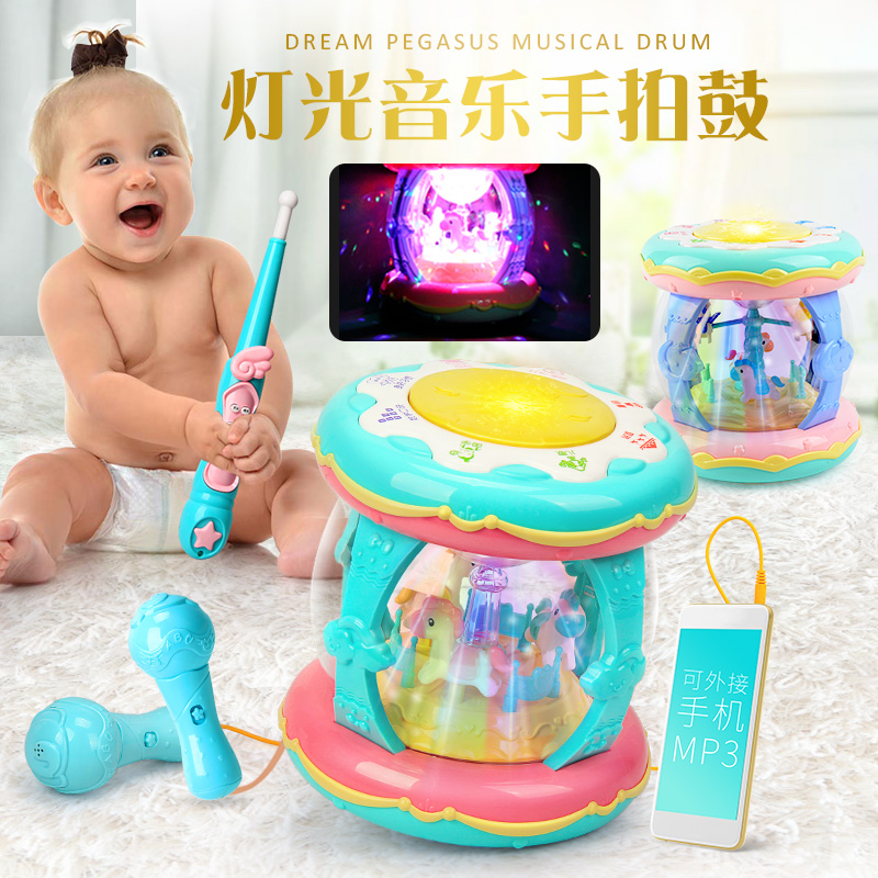 儿童迷你手拍鼓宝宝旋转拍拍鼓婴儿音乐早教益