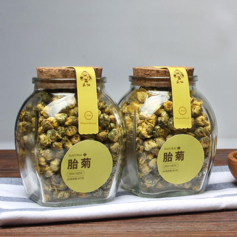 五茗仙2017花草茶菊花茶胎菊正宗桐乡杭白菊35g玻璃罐装买一送一