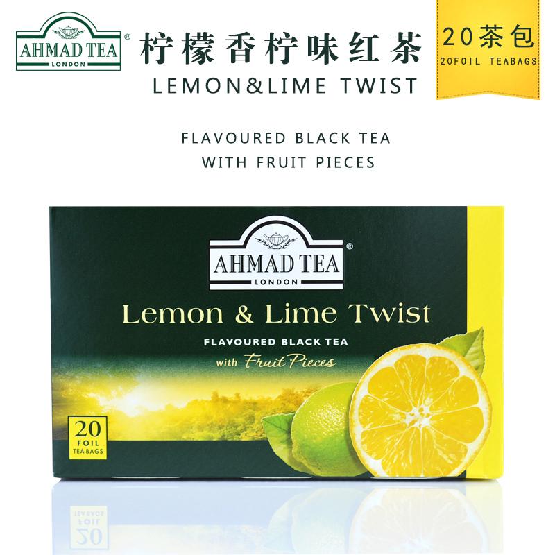 【买3送1】 英国亚曼柠檬香柠味红茶20包 袋泡茶ahmadtea PK川宁