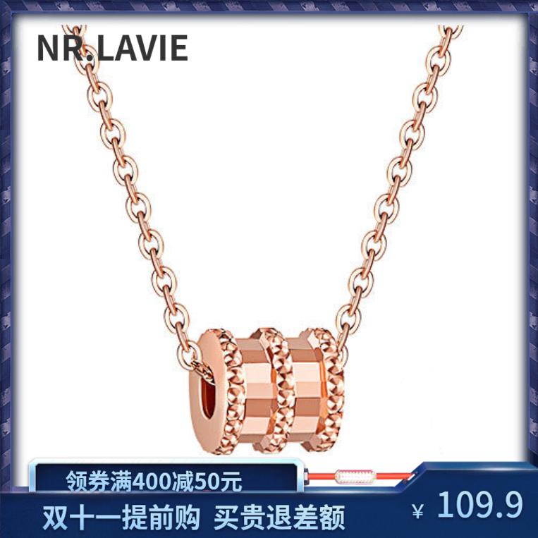 拉薇NR.LAVIE项链925银小蛮腰镀18K玫瑰金双环颈链女朋友礼物