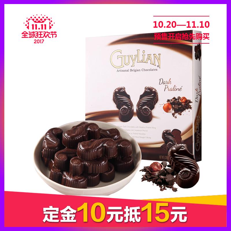 【预售】比利时进口吉利莲贝壳浓黑巧克力礼盒168g 74%可可含量