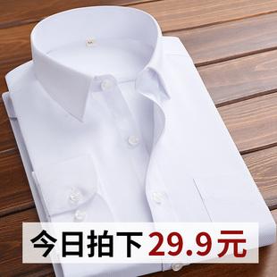 春季 男士长袖韩版修身纯色休闲