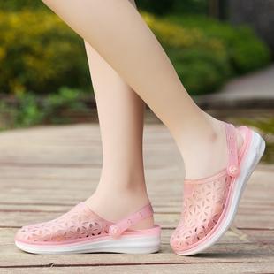 夏季新款塑料凉鞋女玛丽珍洞洞鞋厚底包头果冻鞋平底防滑沙滩鞋女