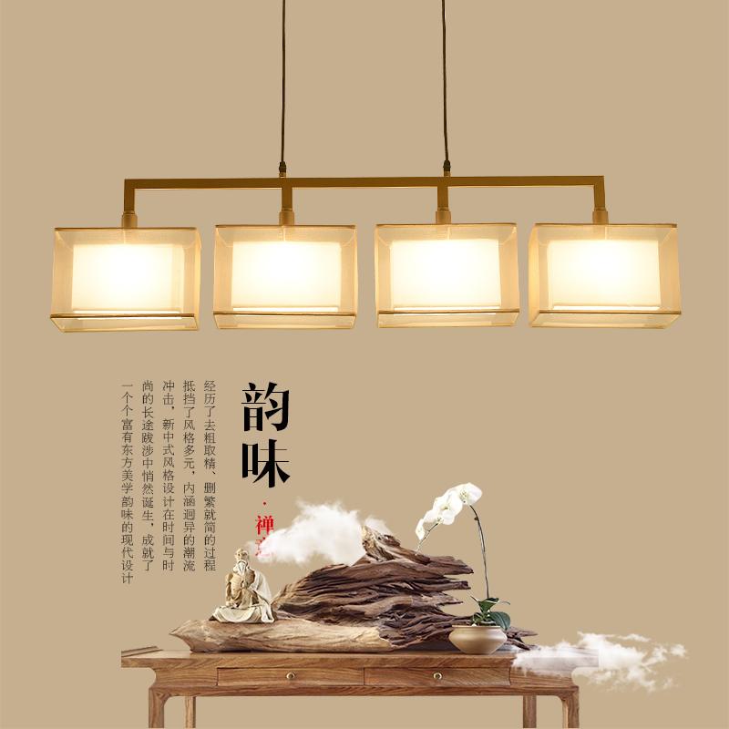 现代中式长方形吊灯简约客厅新中式餐厅灯饭厅餐桌吧台灯具中国风-升图中式灯馆