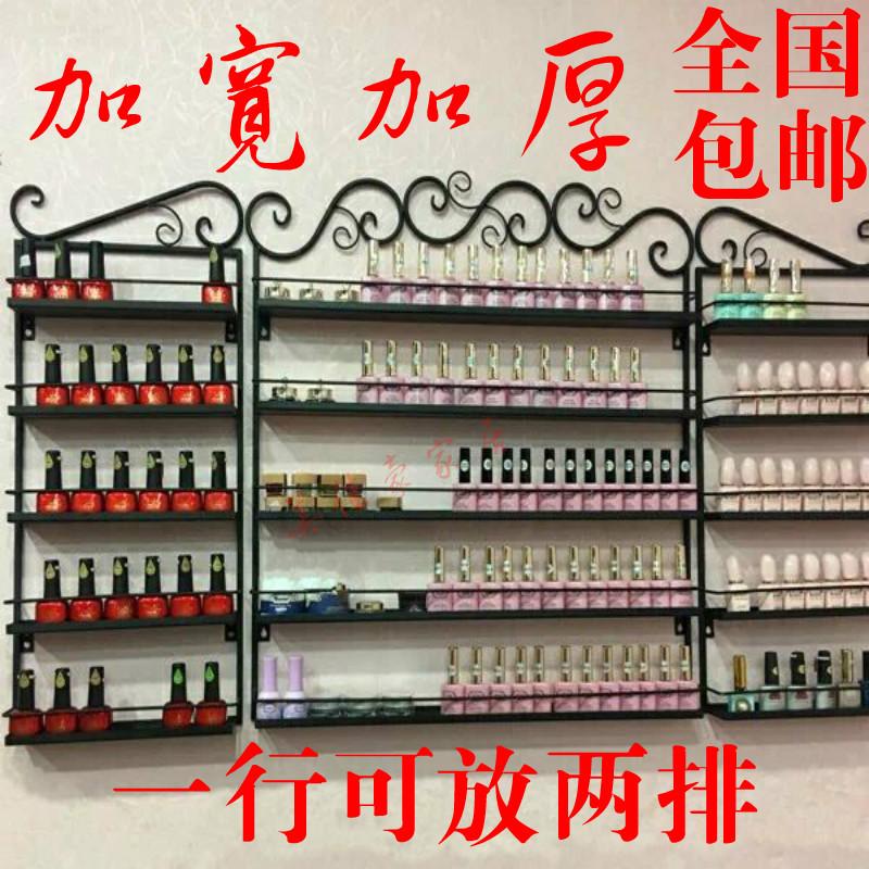 壁挂铁艺指甲油架子展示架化妆品货架置物架甲油胶美甲架特价包邮