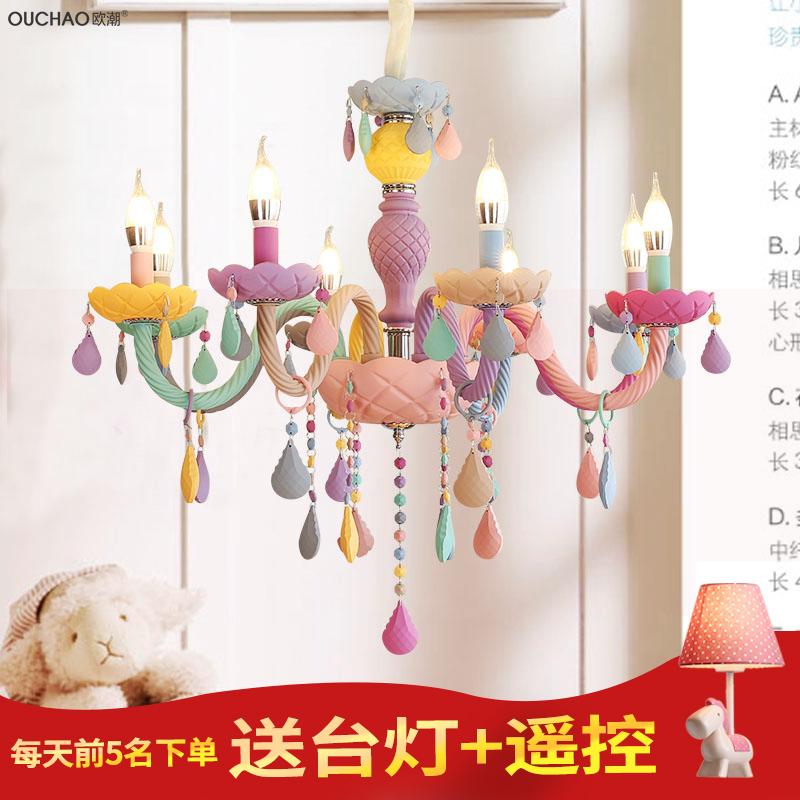马卡龙吊灯水晶客厅卧室餐厅灯美式儿童房女孩公主房家装灯具灯饰-欧潮灯具旗舰店