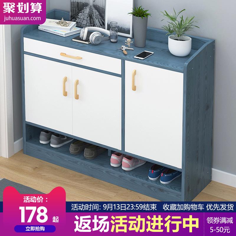 鞋柜家用门口玄关柜大容量现代简约经济型仿实木阳台储物柜柜子