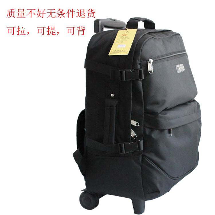 锦豪双肩拉杆背包多功能大容量旅行包男女防水超轻旅行箱商务出差