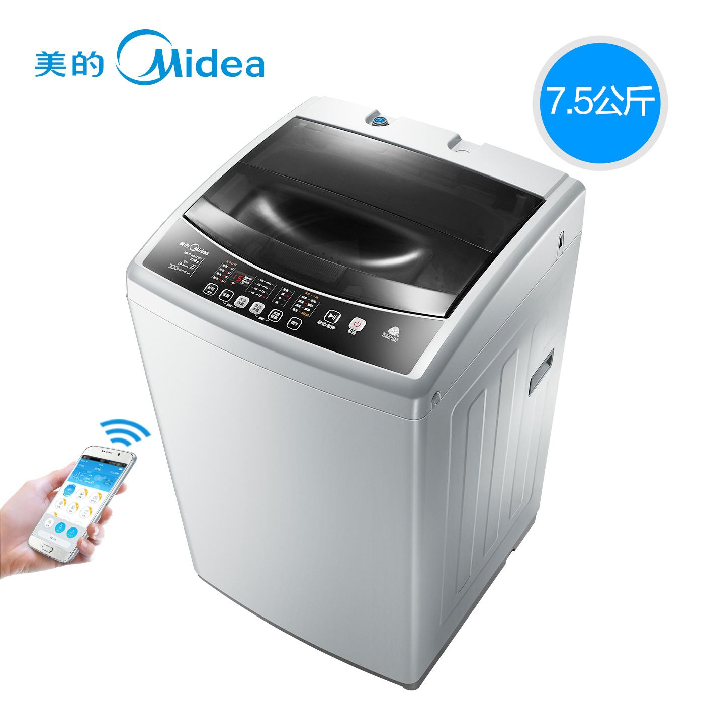 Midea/美的 MB75-eco131WD洗衣机怎么样?洗的干净吗?