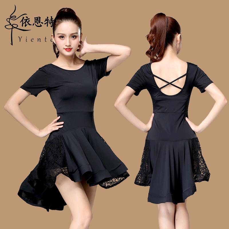 拉丁舞服女成年高端黑池性感专业遮肚练功服连衣裙表演拉丁演出服