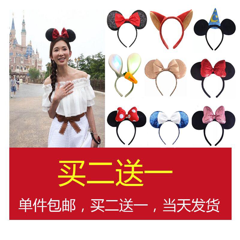 迪士尼发箍米奇米妮蝴蝶结头箍可爱兔耳朵发卡迪斯尼成人儿童头饰