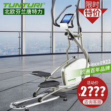 欧洲tunturirr6特力家用gg飞轮健身房前驱商用椭圆仪