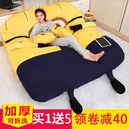 卡通榻榻米床垫可爱懒人沙发床折叠卧室单人地铺双人加厚睡垫1.2m