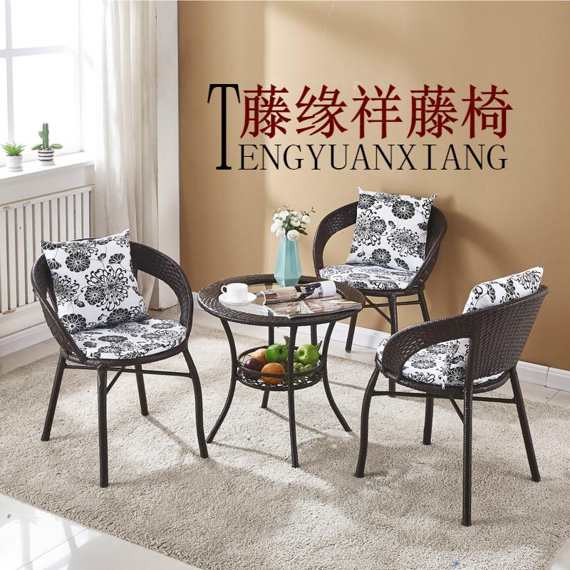 藤椅三件套阳台小茶几藤编桌椅户外简约休闲椅腾椅组合靠背椅圆桌