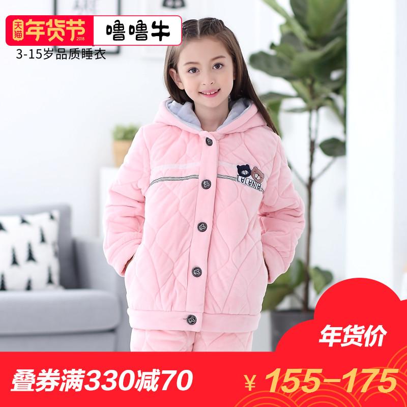 女童睡衣冬季加厚款三层夹棉珊瑚绒女孩公主中大童加绒儿童家居服