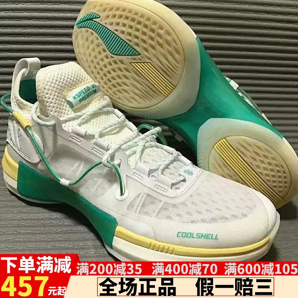李宁闪击6夏季款全城音速8驭帅13韦德之道低帮实战篮球鞋ABAQ019