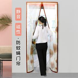 定做强磁门帘磁性软纱门加密防蚊蝇沙门卫生间卧室简易印花纱窗