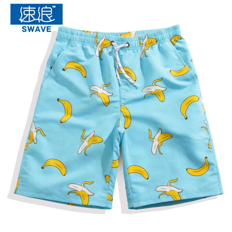 速浪宽松香蕉印花情侣装沙滩裤男速干海边度假泳裤海滩套装短裤夏