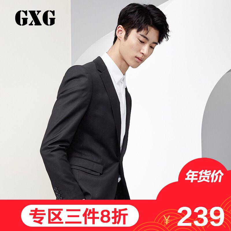 GXG小西装质量怎么样,好不好