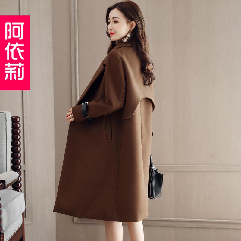 阿依莉2017新款女装冬季中长款韩版毛呢外套宽松茧型过膝呢子大衣