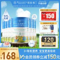 澳洲进口贝拉米3段有机婴儿奶粉三段幼儿900g*6罐12-36月宝宝