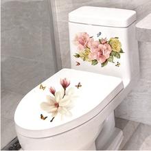 马桶装饰墙贴纸可爱搞kf7卡通卫生x7所防水创意花卉贴画自粘
