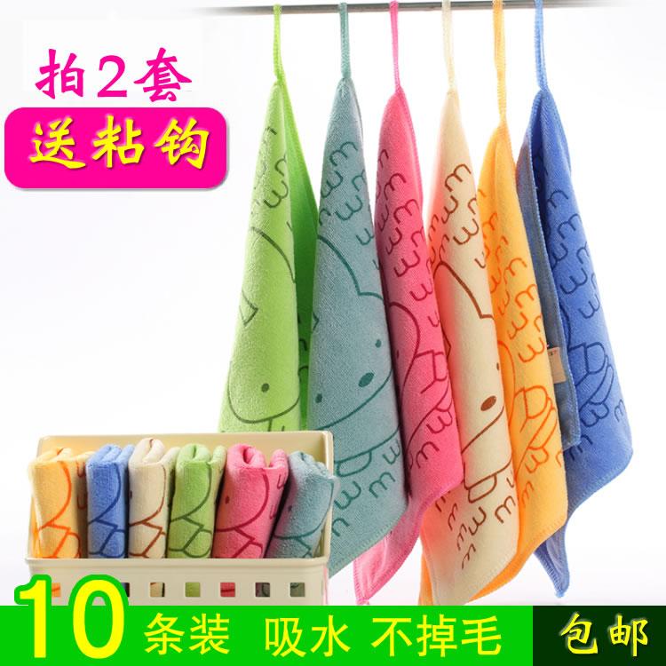 【10条装】儿童毛巾幼儿园擦手巾挂巾洗脸巾方巾小毛巾包邮