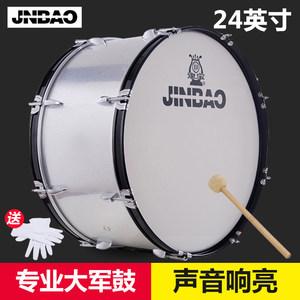 批发津宝JBMB-2412A大军鼓乐器24英寸少先队大队军乐队大鼓带背带