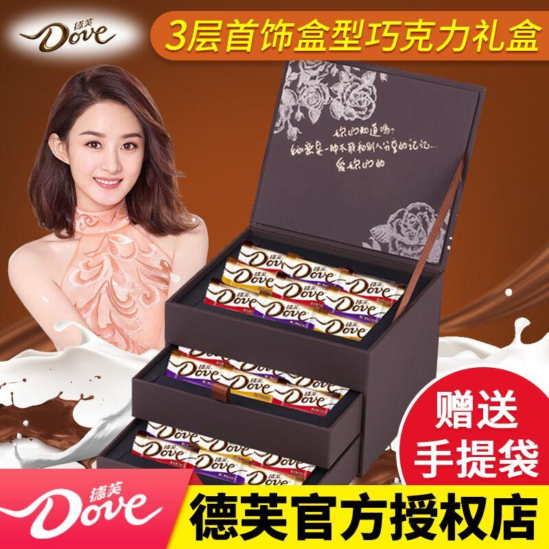 德芙DOVE巧克力礼盒女神款喜糖圣诞新年情人节送女友生日礼物零食