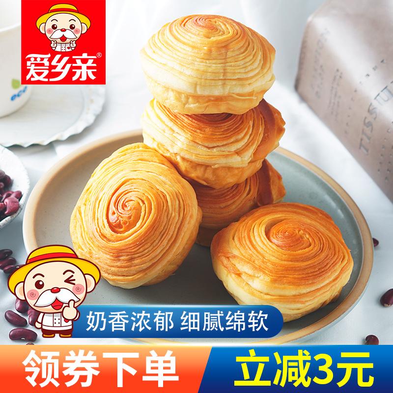爱乡亲手撕面包800g网红面包营养早餐面包整箱礼盒蛋糕点零食批发