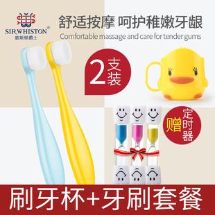 儿童牙刷万根刷毛超细软小头5-6-12岁幼儿2-3岁宝宝软毛男女家用