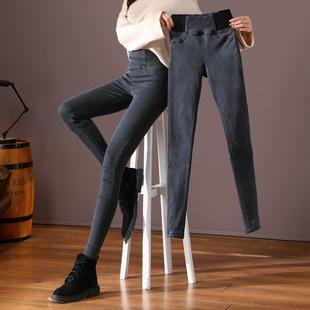 高腰加绒牛仔裤女士小脚显瘦秋冬2020年新款烟灰色松紧腰长裤子女图片